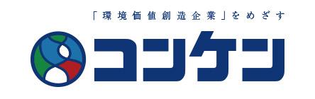 コンケンのロゴ