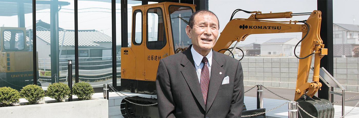 コンケングループ代表取締役会長 近藤義